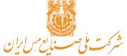 صنایع مس ایران